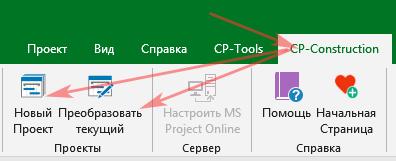 Створення  C-проекту